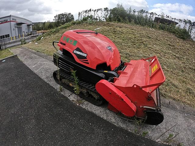 従来の大型草刈機